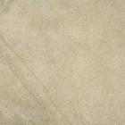 1cm Italian Limestone Beige Tile - 43m2